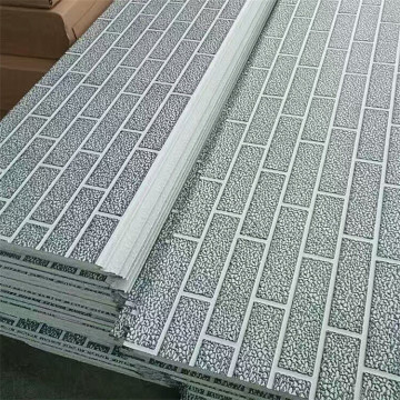 Fireproof metal insulated external wall cladding