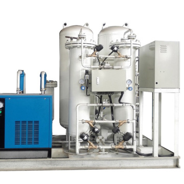 Reliable PSA oxygen generation plant