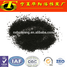 6-12 MESH pellet activated carbon for air treatment