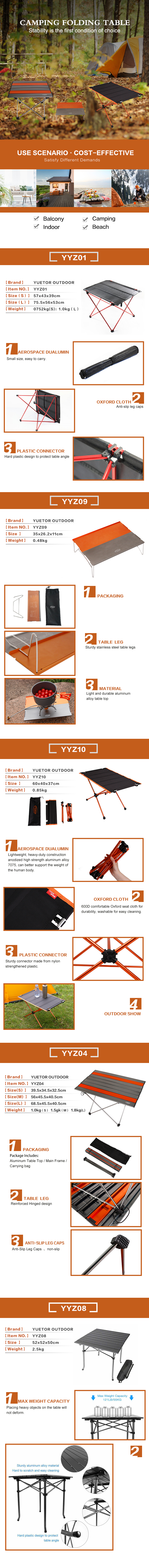 Camping Folding Table Series