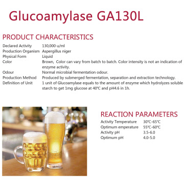 Glucoamylase for alcohol industry