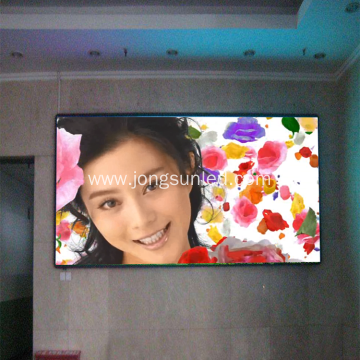 P3 FullColor Advertising HD Indoor LED Display Sign