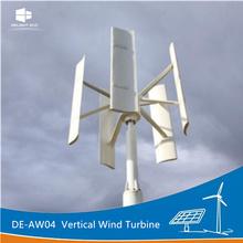 DELIGHT Vertical Axis Wind Generator for Home