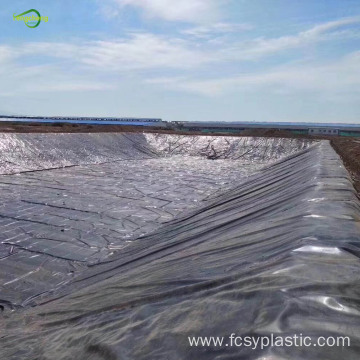 HDPE waterproof pond liner