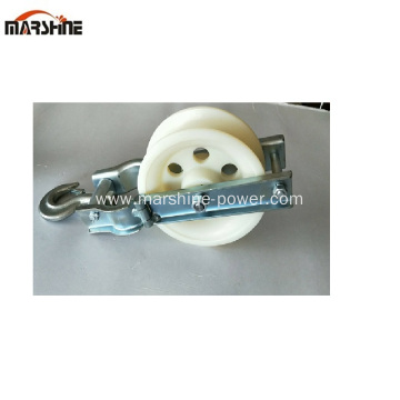 Nylon Rope Pulley Wheel Single Pulley Block