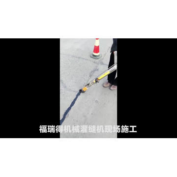 Hand push road asphalt crack sealing filling machine with 100L capacity FGF-100
