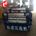 Steel roofing panel double layer roll forming machine