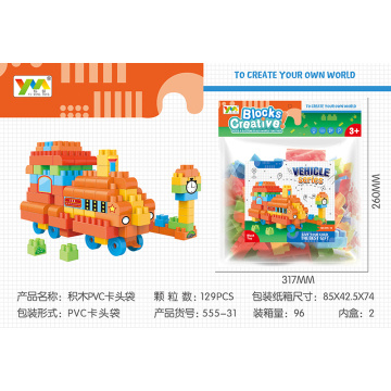 Yuming building blocks 129PCS