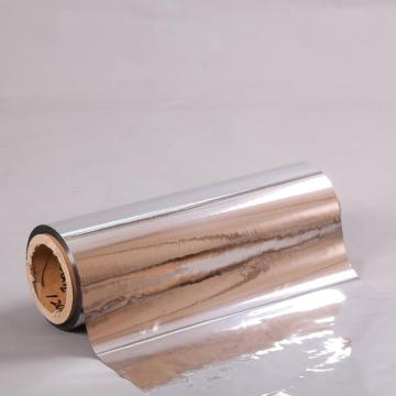 High Barrier Double-sided Metallized Polyester Film