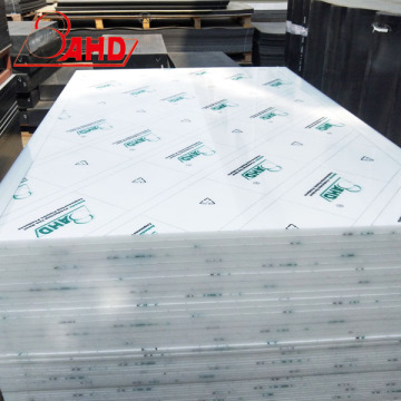 Extrusion Grey PP Sheet for Thermoforming