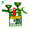 Family Farm Rice Milling Machine