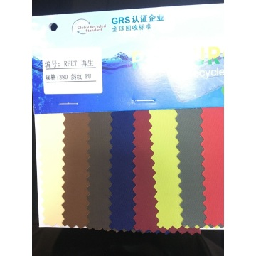 Factory Direct Sale 380 Twill Fabric PU Coated