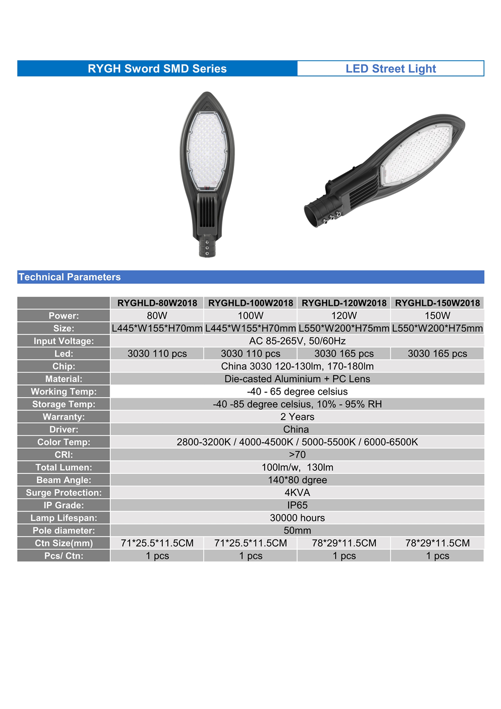 Sword SMD LED Street Light