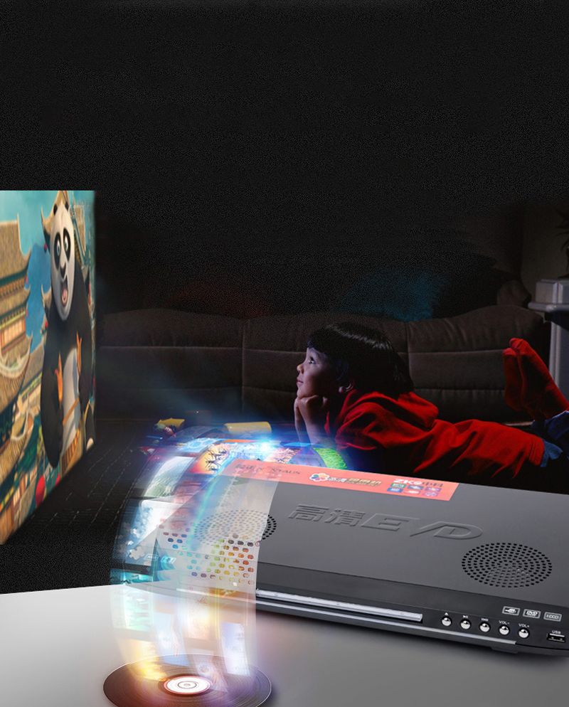 KYYSLB 110 / 220V 11W-19W EVD Player Home Dvd Player Vcd Disc Player Cd Hd Children's Blue Light Integrated Dis with USB