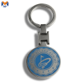Wholesale Metal Custom Novelty Keychains For Men