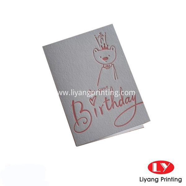 white kraft paper birthday card