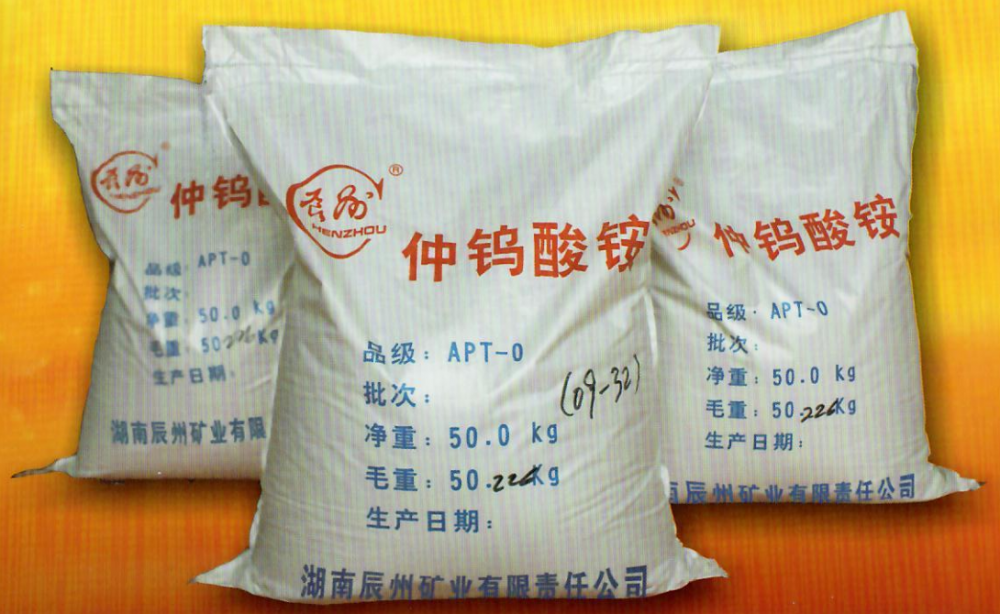 Ammonium Paratungstate Powder