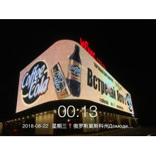 Best suplier. outdoor LED curtain display