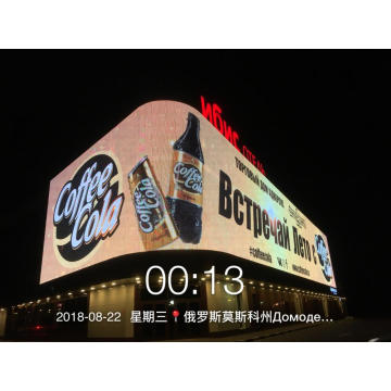 Best dilivery time outdoor LED mesh display