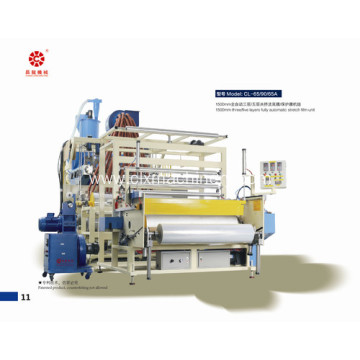 Classical Stretch Wrapping Film Machinery