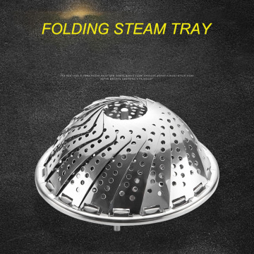 Eco-friendly  household stainless steel folding steam tray