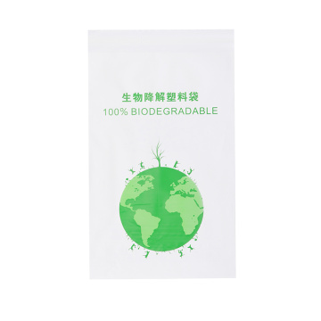 2020 custom printed plastic self-adhesive degradable pouch