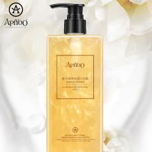 Apiyoo Bath Oil Deodorant body lotion for women Pure Aromatherapy Essential Oil Skin Care Bath Massage Beauty Essential Oils