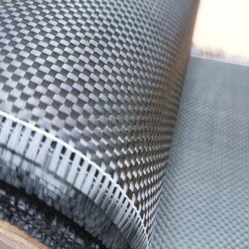 [Interlayer] 3K 200gsm Plain Real Carbon Fiber Cloth Carbon Fabric 40