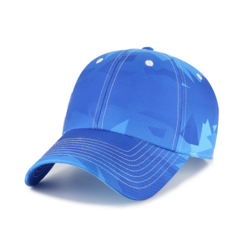 sublimation ladies baseball hat