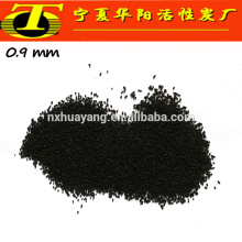 Coal based activated carbon 1mm pellets for sulfur removal