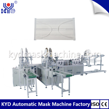 Disposable Surgical Flat Face Mask Making Machine