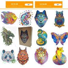 2021 New Wooden Puzzle for Adults Children Wood DIY Crafts Animal Shaped Christmas Gift wooden jigsaw puzzle Hell Difficulty