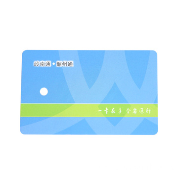 Plastic PVC blank chip card nfc business card