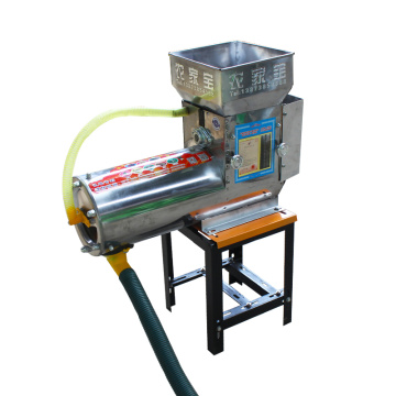 fruit tomato pulping machine price