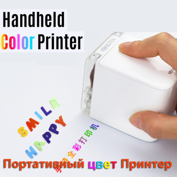 MBrush Mini Portable Color Printer Customized Text Smartphone Wireless Printing Inkjet Printer 1200dpi with Ink Cartridge