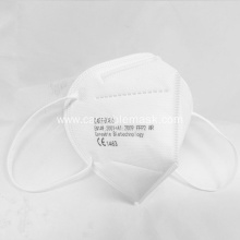 FUXIBIO FFP2 Folded Filtering Half Mask CE Approved