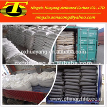 Anthracite coal based activated carbon pellet