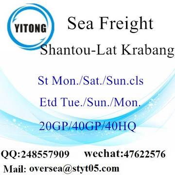 Shantou Port Sea Freight Shipping To Lat Krabang