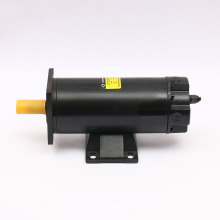 HF Sweeping Machine 220V 120W 150W DC Motor