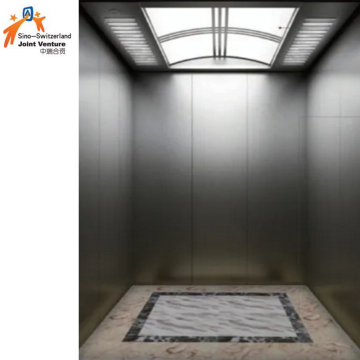 New Thin Host MRL Elevators