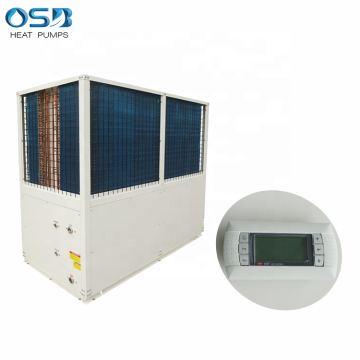 Inverter air cooled heat pump with inverter compressor