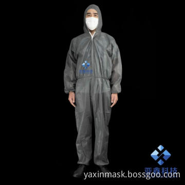 Grey or custom coverall