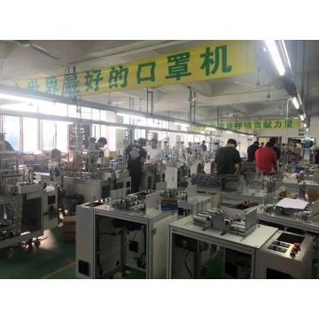 Full Automatic 3D Face Mask Making Machine