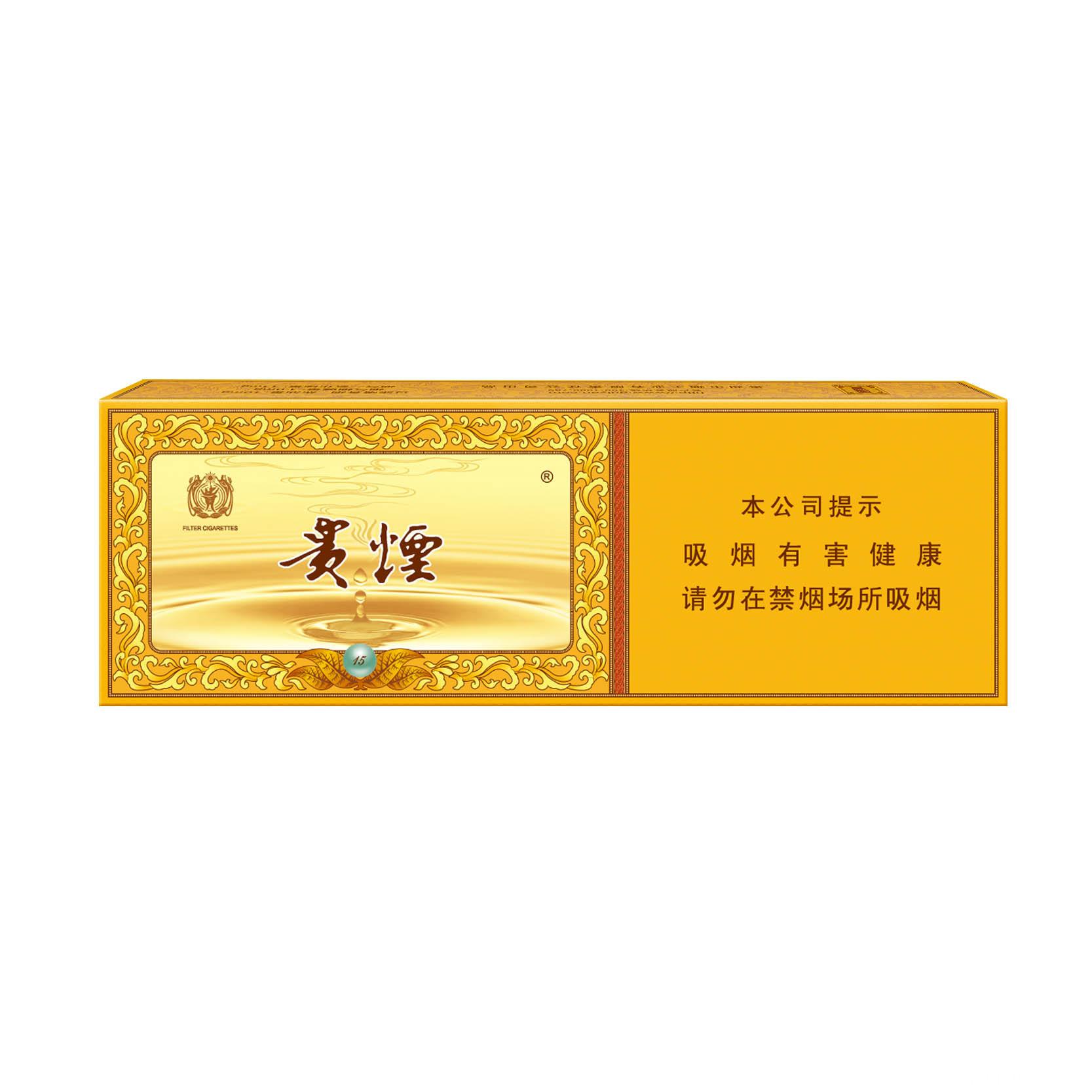 Как заказать сигареты из китая жидкость для электронных сигарет заказать москва