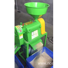 White Rice Machine Electric Motor Rice Mill