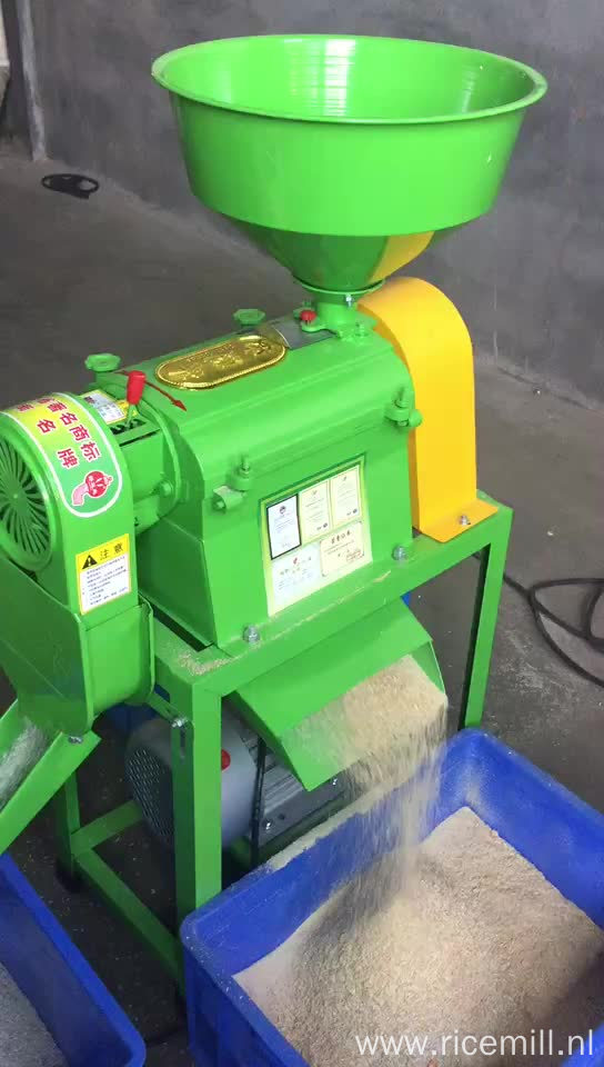 Mini rice mill rice flour grinder