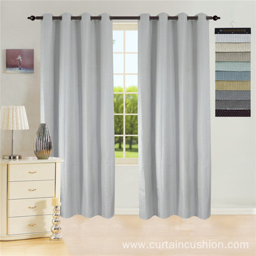 New Fashion Jacquard Shade Curtain