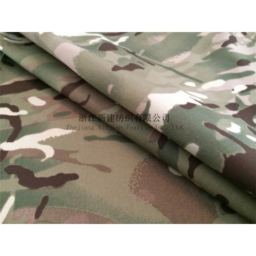 MTP Camouflage Fabric for UK Military