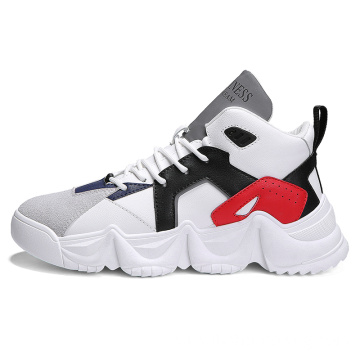 Fashion Men's Casual High Top Shoes