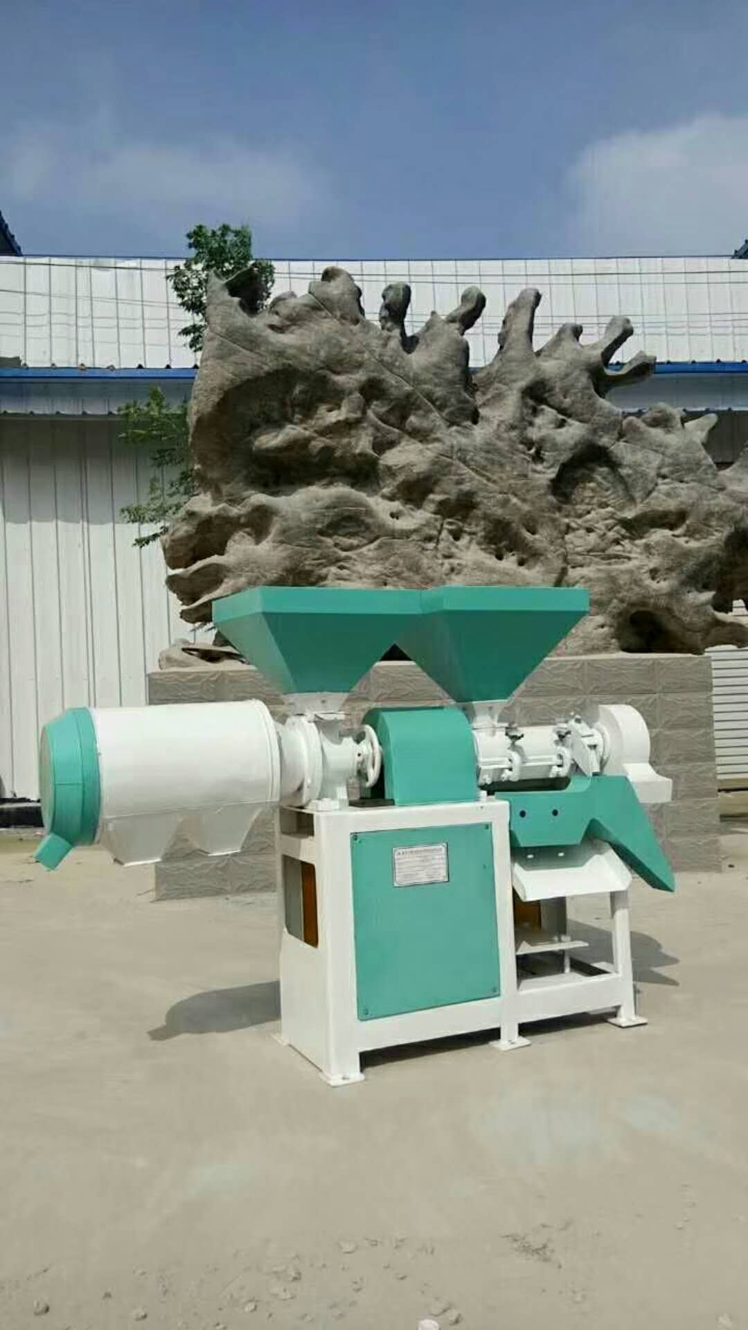 maize peeling and milling machine